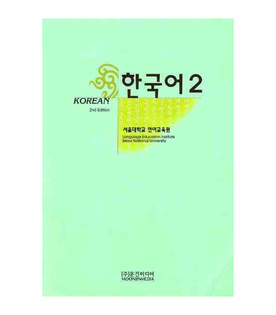 Korean 2 (Student Book)- Second Edition