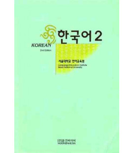 Korean 2 (Student Book) - Second Edition