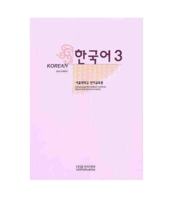 Korean 3 (Student Book)- Second Edition