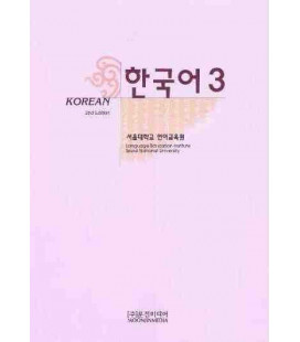 Korean 3 (Student Book) - Second Edition