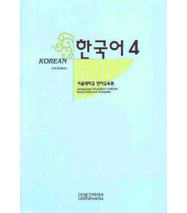 Korean 4 (Student Book) - Second Edition
