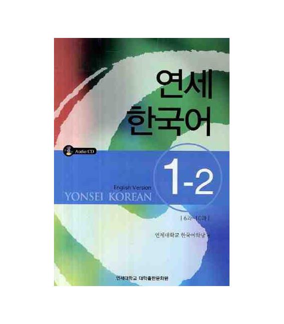 Yonsei Korean 1-2 (English Version) - CD incluso