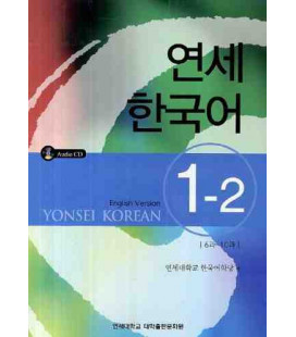 Yonsei Korean 1-2 (English Version) - CD Included
