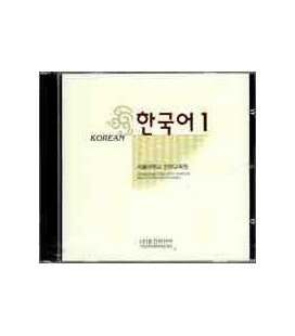 Korean 1 (Pack de 2 CDs del Student Book) - Second Edition