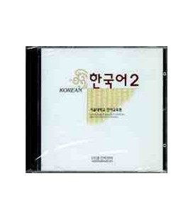 Korean 2 (Pack de 2 CDS del Student Book)- Second Edition