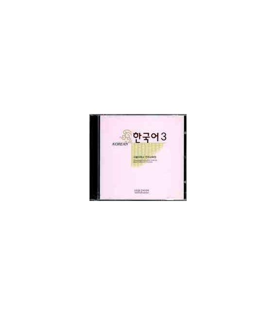 Korean 3 (Pack de 2 CDs du Student Book) - Second Edition