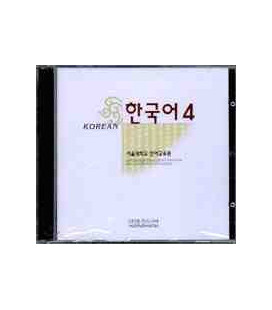 Korean 4 (Pack De 2 CDs du Student Book) - Second Edition