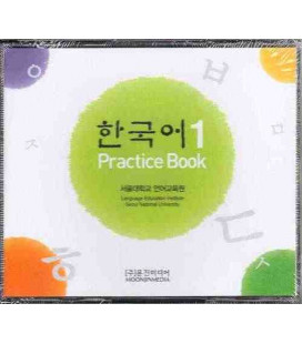 Korean 1 (Pack di 4 CD del Practice Book)