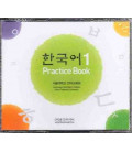 Korean 1 (Pack de 4 CDs du Practice Book)