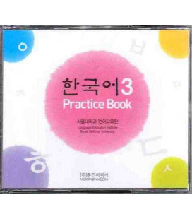 Korean 3 (Pack de 4 CDs du Practice Book)