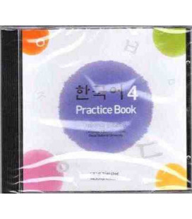 Korean 4 (CD du Practice Book)