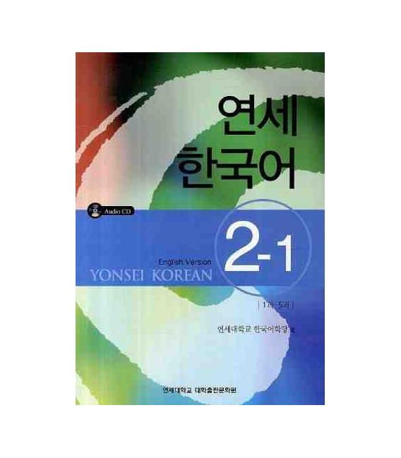 Yonsei Korean 2-1 (English Version) - CD incluso