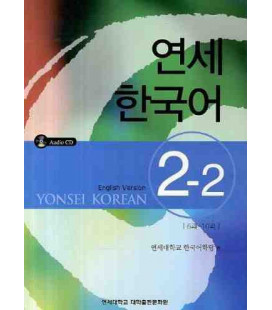 Yonsei Korean 2-2 (English Version) - Incluye CD