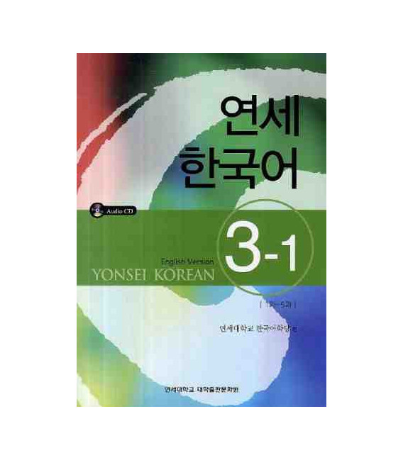 Yonsei Korean 3-1 (English Version) - Incluye CD