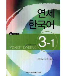 Yonsei Korean 3-1 (English Version) - CD Included