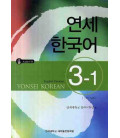 Yonsei Korean 3-1 (English Version) - CD incluso