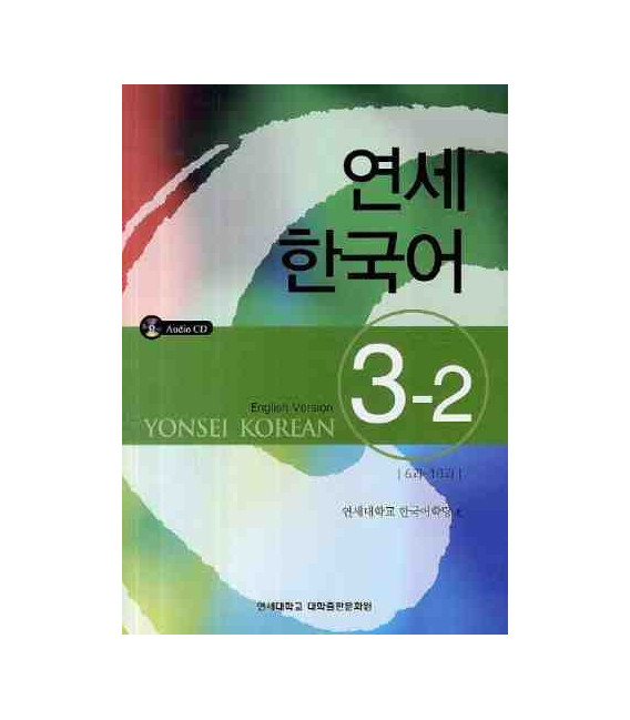 Yonsei Korean 3-2 (English Version) - Incluye CD