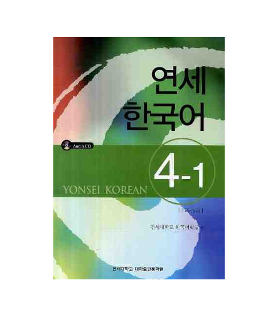 Yonsei Korean 4-1 (Incluye CD)
