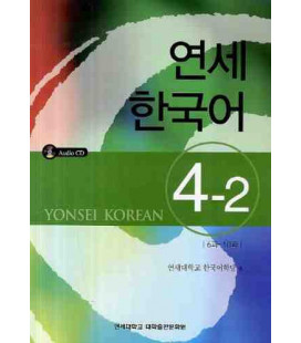 Yonsei Korean 4-2 (CD incluso)