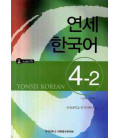 Yonsei Korean 4-2 (CD inclus)