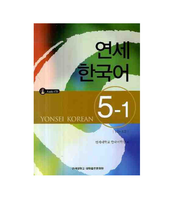 Yonsei Korean 5-1 (CD inklusive)