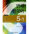 Yonsei Korean 5-1 (CD incluso)
