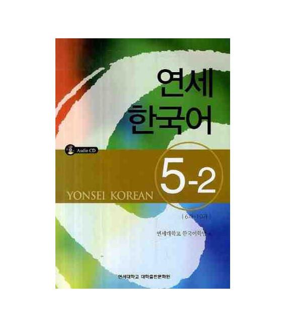 Yonsei Korean 5-2 (CD inklusive)