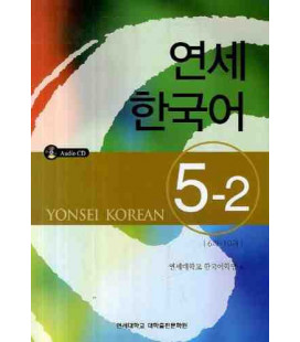 Yonsei Korean 5-2 (CD incluso)