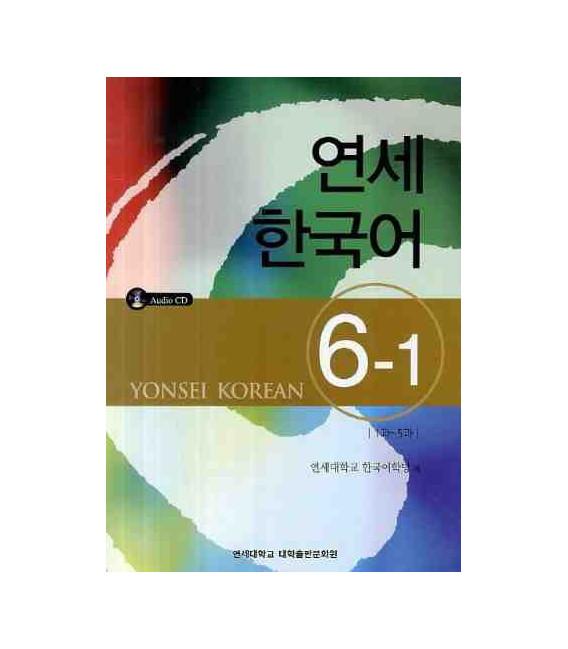 Yonsei Korean 6-1 (Incluye CD)