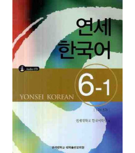 Yonsei Korean 6-1 (CD inklusive)