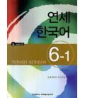 Yonsei Korean 6-1 (CD inklusive)
