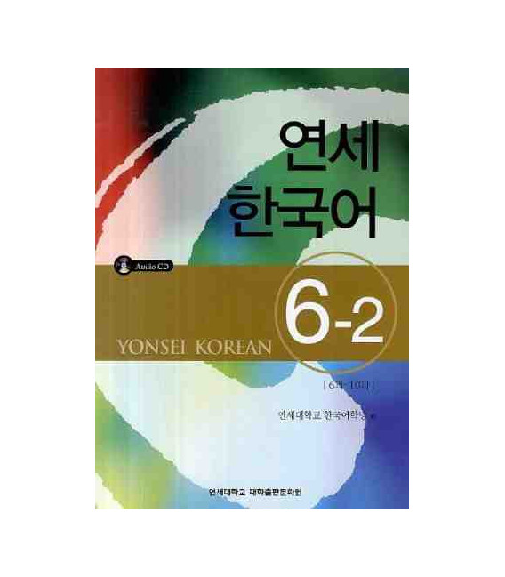 Yonsei Korean 6-2 (Incluye CD)