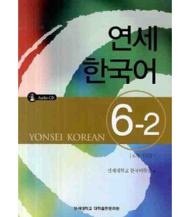 Yonsei Korean 6-2 (CD Included)