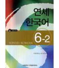 Yonsei Korean 6-2 (CD inklusive)