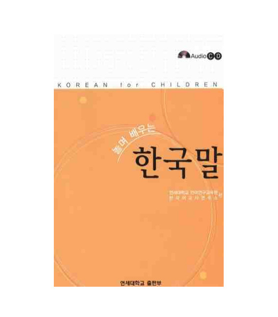 Korean for Children (CD Included)