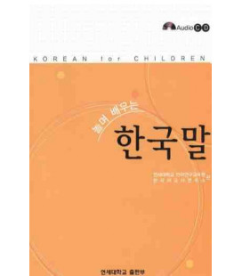 Korean for Children (CD inklusive)