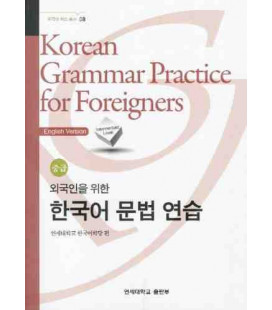 Korean Grammar Practice for Foreigners - Intermediate Level (English Version)