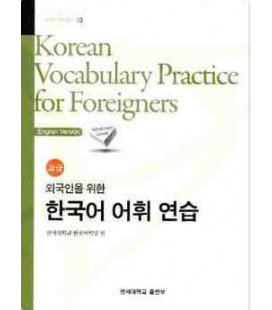 Korean Vocabulary Practice for Foreigners - Advanced Level (Englische Version)