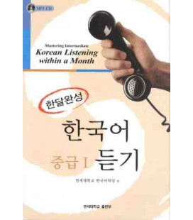 Mastering Intermediate Korean Listening Within a Month Vol. 1 (CD Included)