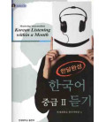 Mastering Intermediate Korean Listening Within a Month Vol. 2 (mit 3 CD)
