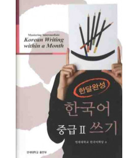 Mastering Intermediate Korean Writing within a Month Vol. 2