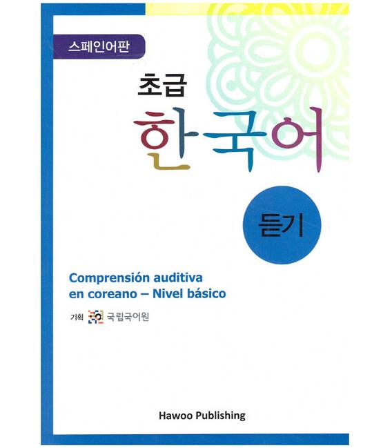 Comprensión auditiva en coreano- Nivel básico (Libro + 2CD de audio)