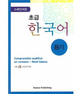 Comprensión auditiva en coreano- Nivel básico (Hörverständnis auf koreanisch - Buch + 2CD de audio)