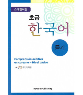 Comprensione orale en coreano- Nivel básico (Libro + 2CD de audio)