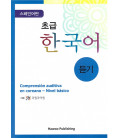 Comprensione orale en coreano- Nivel básico (Libro + 2CD de audio)