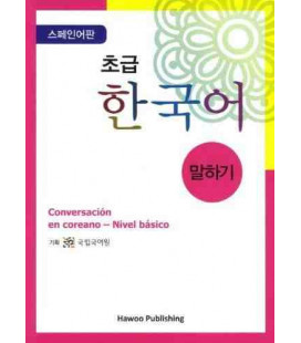 Conversación en coreano- Nivel básico (Livre + 1CD de audio)