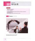 Conversación en coreano- Nivel básico (Book + 1 audio CD)