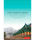 The Korean Mind- Understanding Contemporary Korean Culture