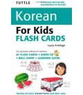 SsokSsok Korean Card