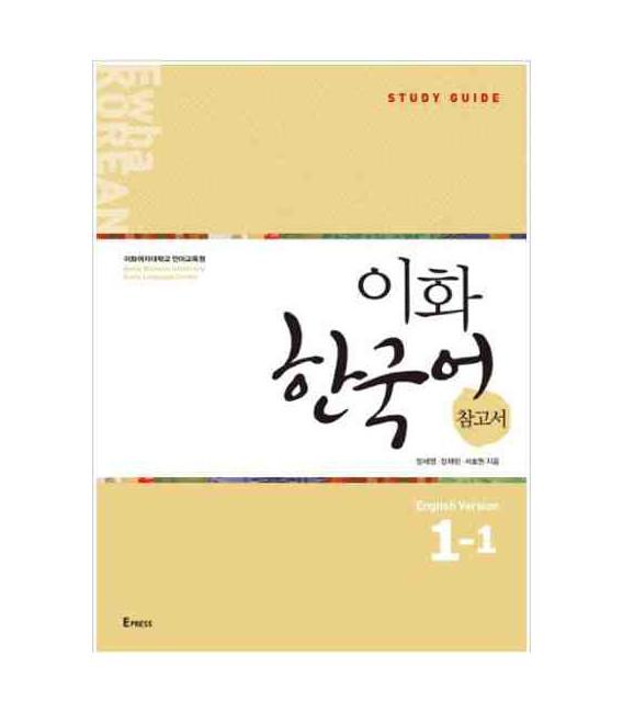 Ewha Korean 1-1 Study Guide